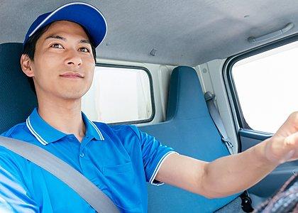 ドライバー(2t)の画像